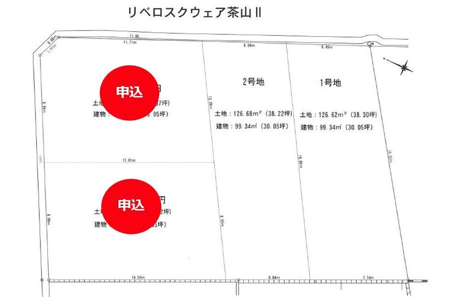 リベロスクウェア茶山Ⅱ 3,798万円