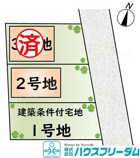 リベロスクウェア笹丘Ⅲ 3,498万円台~