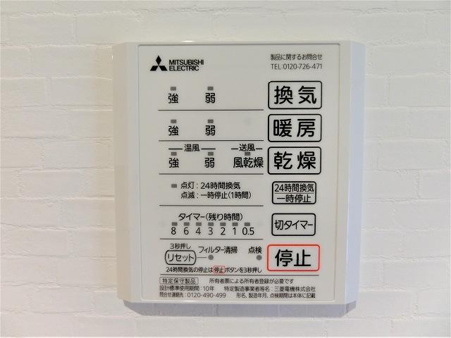リベロスクウェア寺塚 月々8万円台~