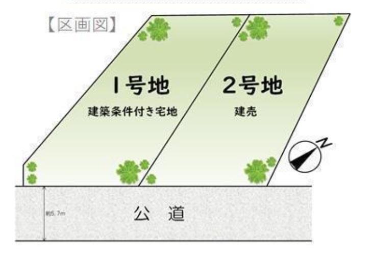 リベロスクウェア鶴田Ⅱ 3,298万円~