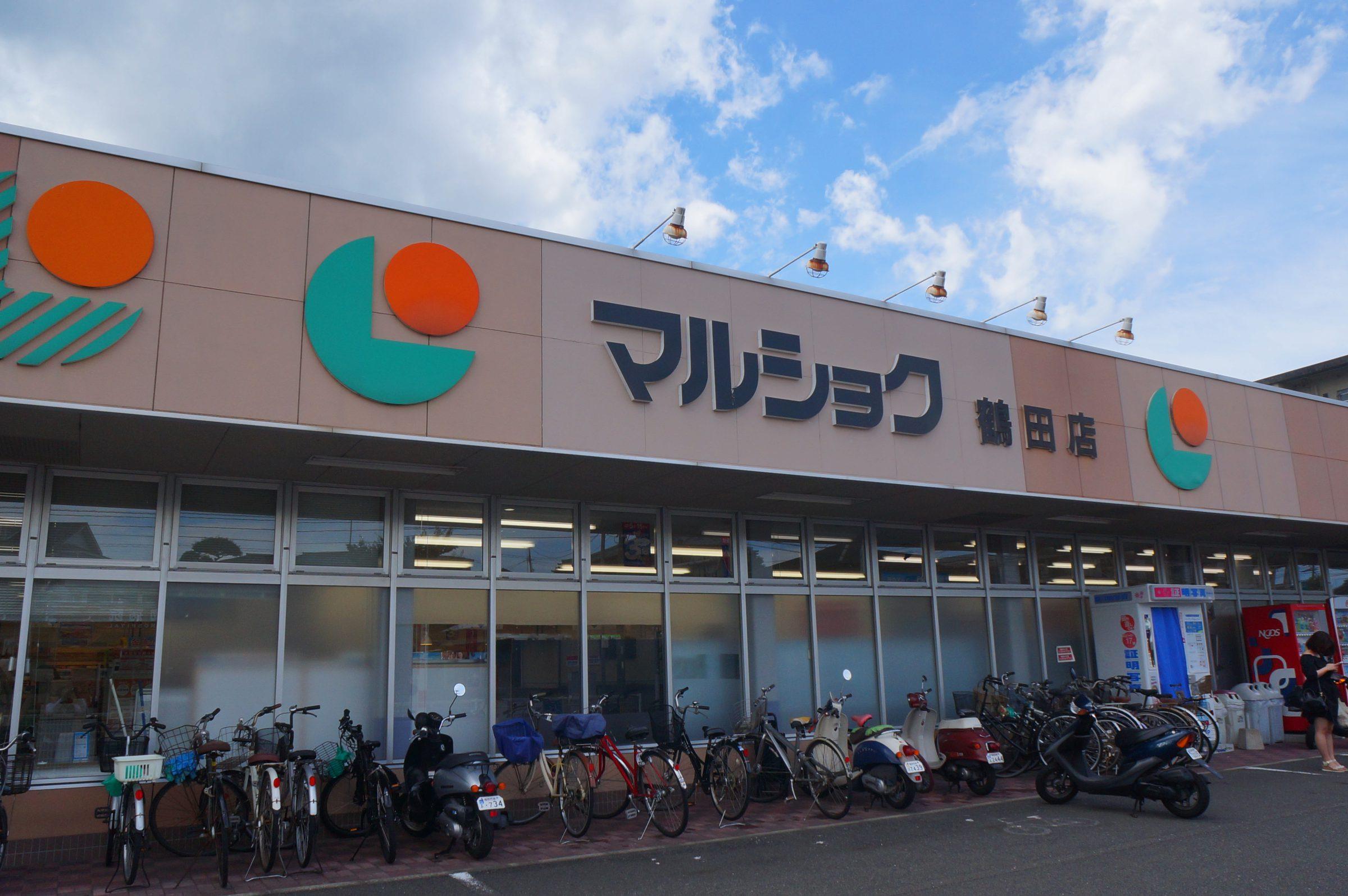 マルショク鶴田店