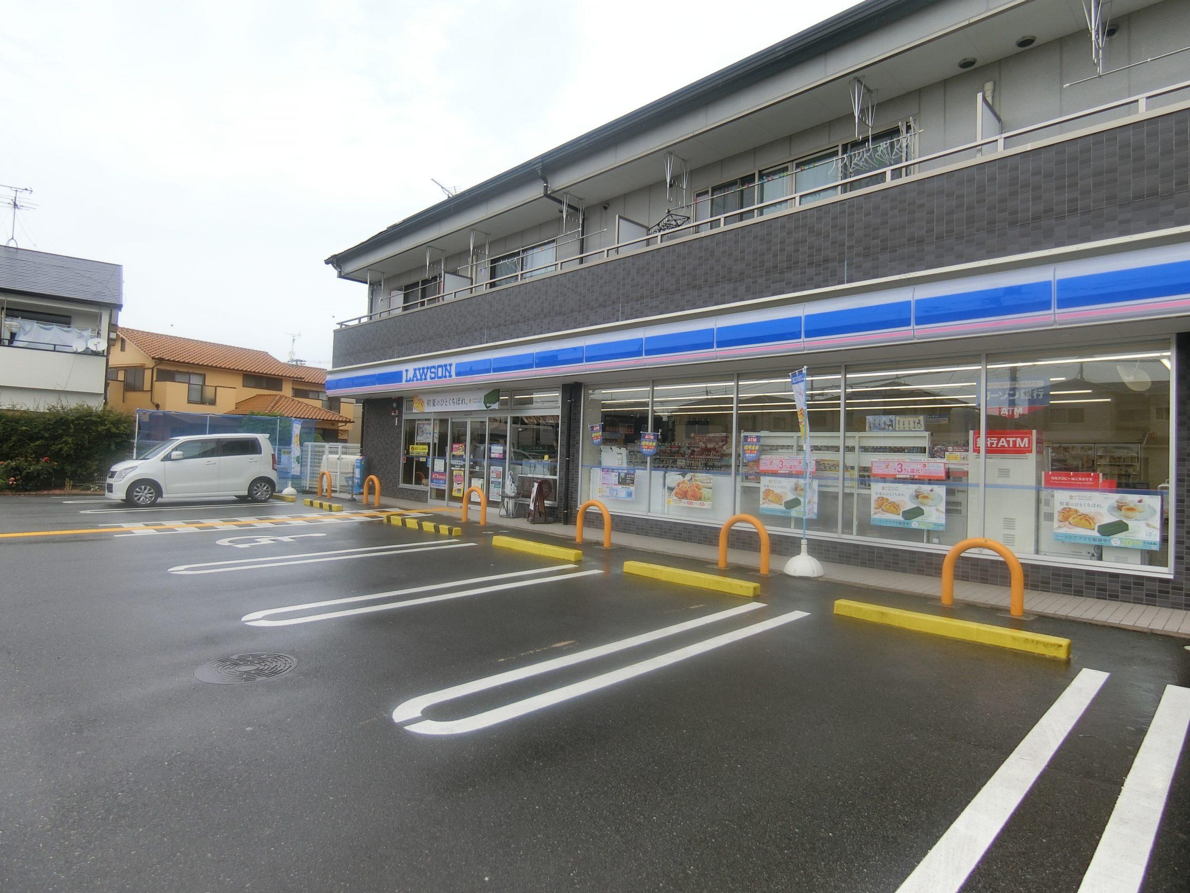 ローソン大阪狭山池尻中2丁目店
