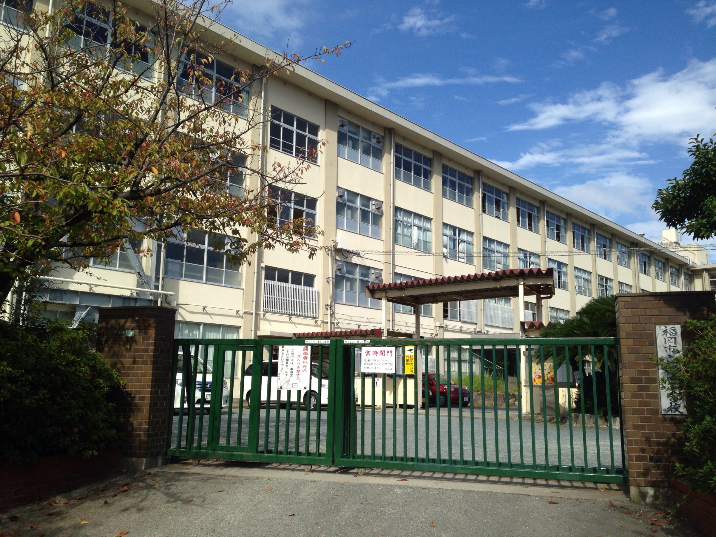 鶴田小学校