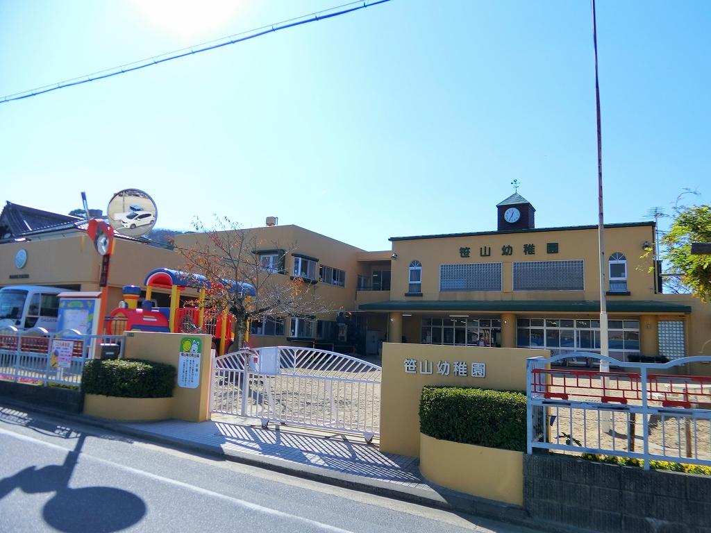 笹山幼稚園