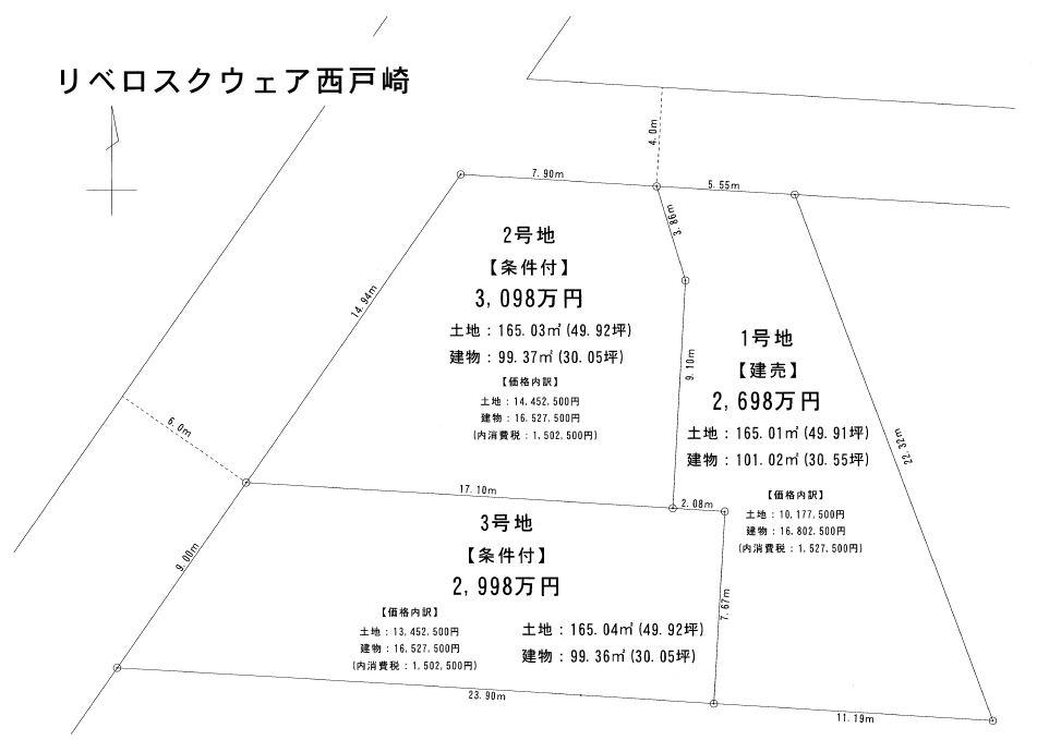 リベロスクウェア西戸崎 月々6万円台~
