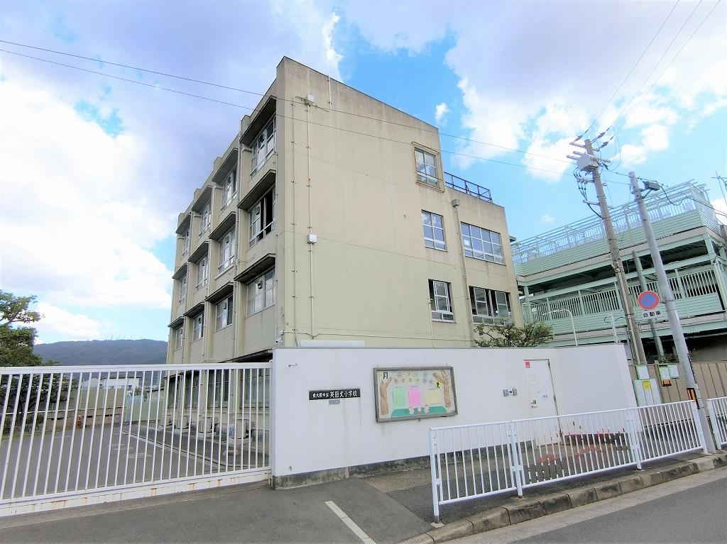 英田北小学校